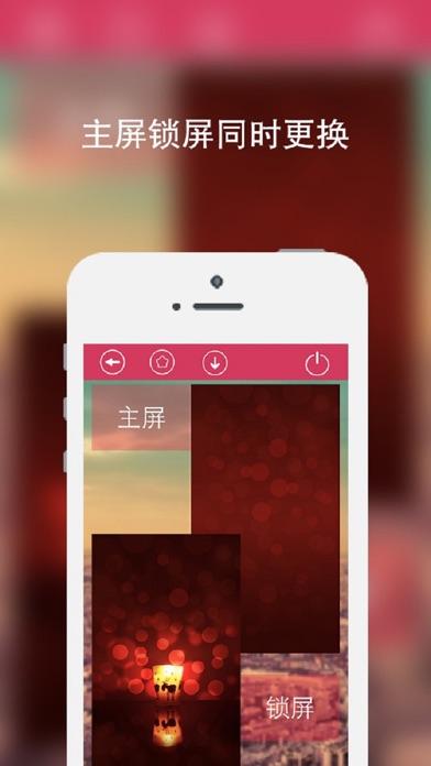 download 时尚主题-高清壁纸大全手机主题 apps 1