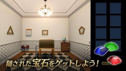 【名探偵コナン】怪盗キッド 宝探しゲーム紹介画像2