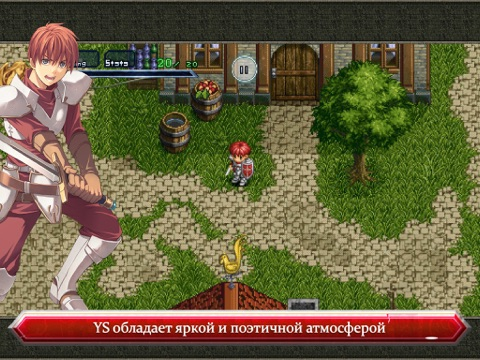 Ys Chronicles 1 на iPad