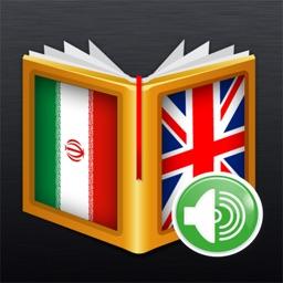Farsi<>English Dictionary