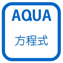 "Basis of The Equation in ""AQUA"""