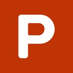 paperhelp essay app on the app store paperhelp essay app 4
