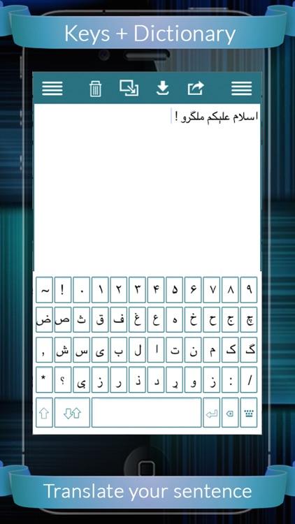 Pashto Keys+Dictionary (English to Pashto & Pashto to English) screenshot-4