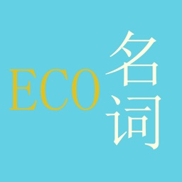 Eco Words