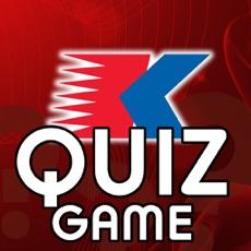Activities of Kapodistrias Quiz Game