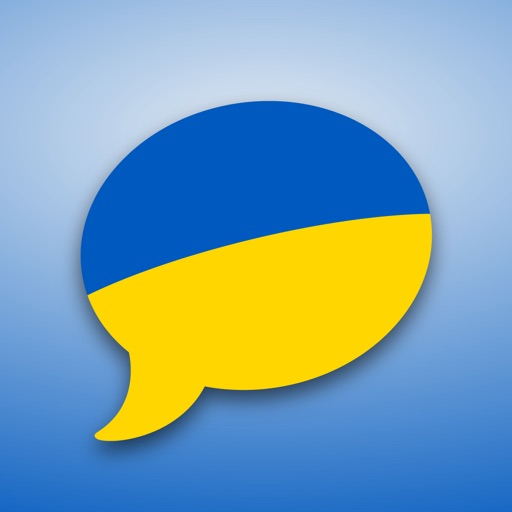 SpeakEasy Ukrainian ~ Offline Phrasebook and Flashcards with Native Speaker Voice and Phonetics