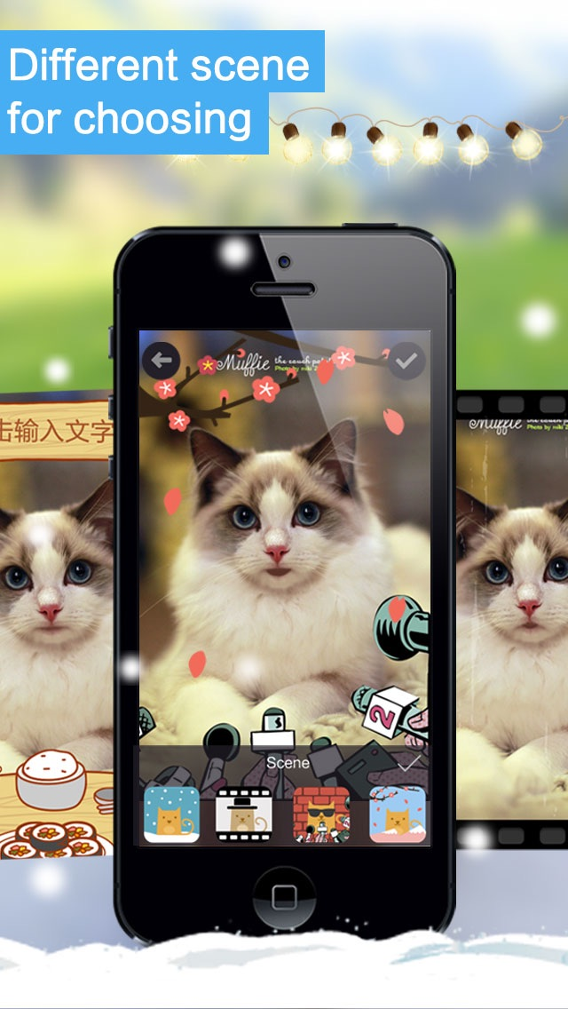My Pet Can Talk Pro - Make your dog, cat or other pets