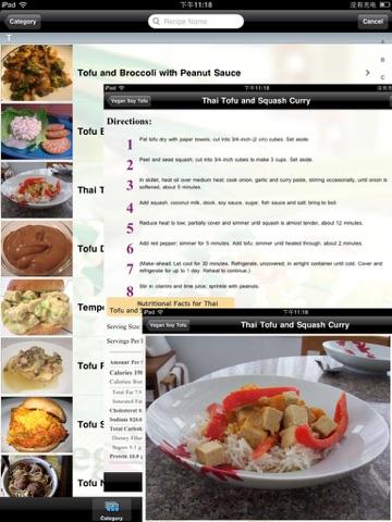 5000+ Vegan Recipes screenshot