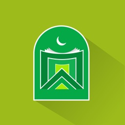 Ramadan Dua (Audio, Translation, Transliteration)