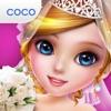 Cocoの結婚式