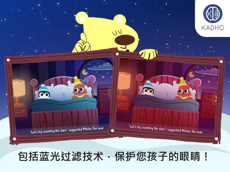 嘛啾,晚安:教幼儿英语发音的电子书