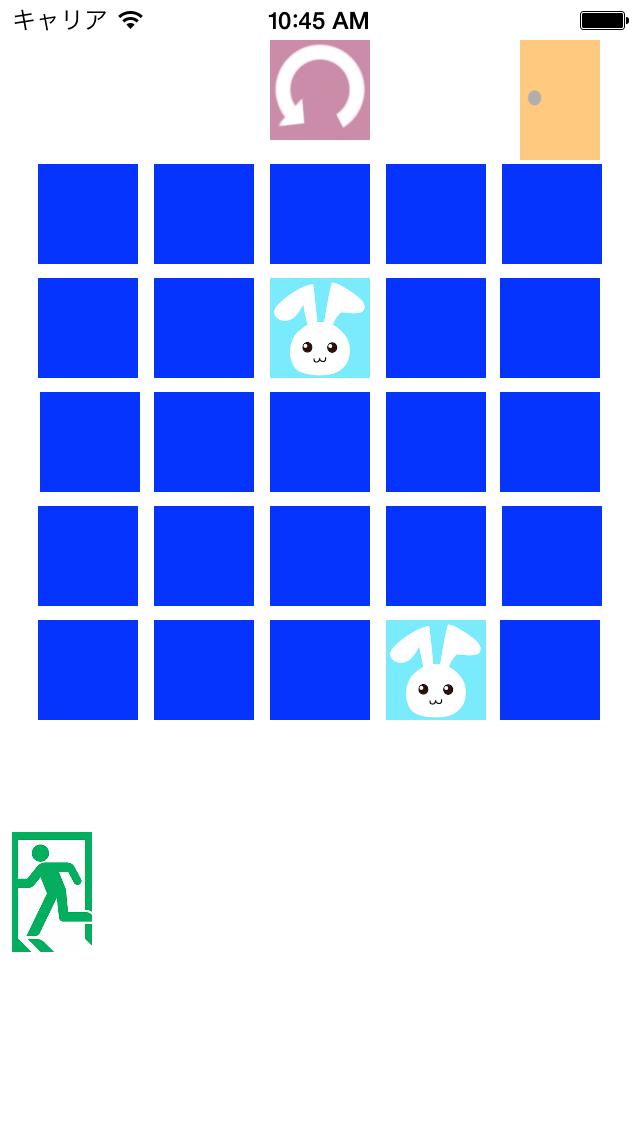クイズ for 仮面ライダードライブのおすすめ画像5