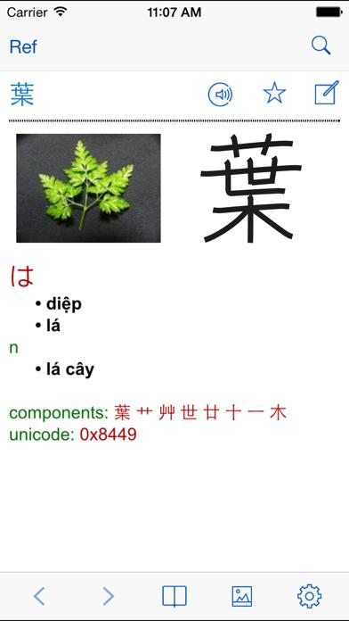 Japanese-Vietnamese Dictionary Free Tu Dien Nhat Viet screenshot two