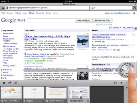 Screenshot #4 for Maven Web Browser Plus - The most ergonomics friendly browser