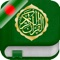 This application gives you the ability to read 114 Suras on your Iphone / Ipad / Ipod Touch