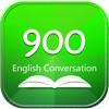 实用英语会话900句  美国日常实用英语学习口语听力流利说HD