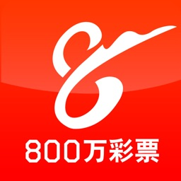 800彩票网