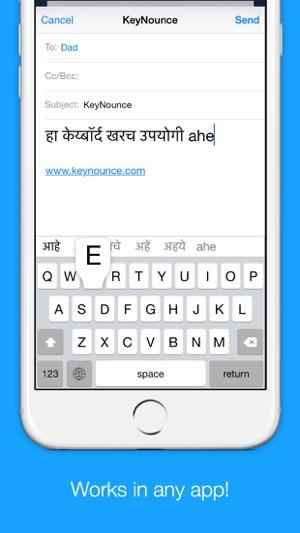 Marathi Transliteration Keyboard - Phonetic Typing in