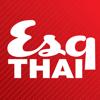 Esquire Thailand
