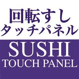 Learn Sushi