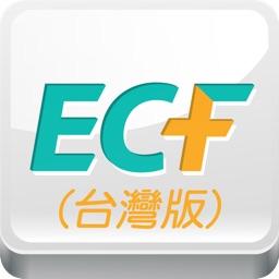 ECFriend (台灣版)