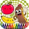 塗り絵面白い食べ物 - iPhoneアプリ