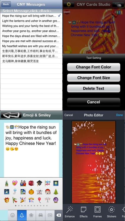 Happy Chinese New Year e-Cards (农历新年贺卡设计及发送应用程序).Customise and Send Chinese New Year Greeting Cards screenshot-3