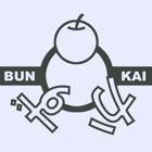 数の分解いくつかな【頭体操】 icon