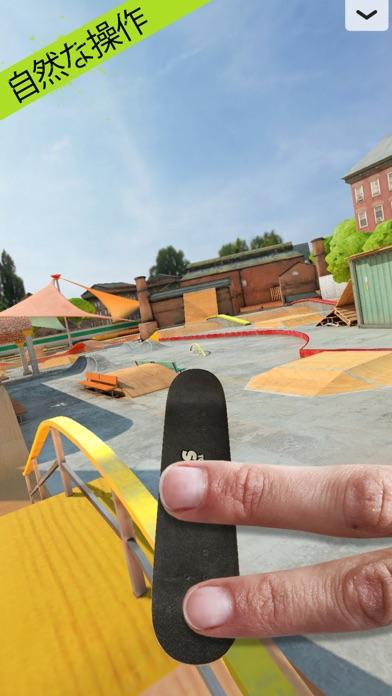 Touchgrind Skate 2 screenshot1
