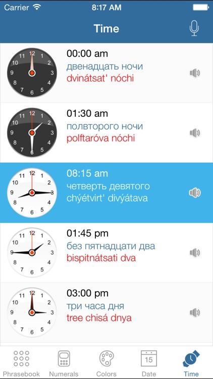 English-Russian Travel Phrasebook screenshot-4