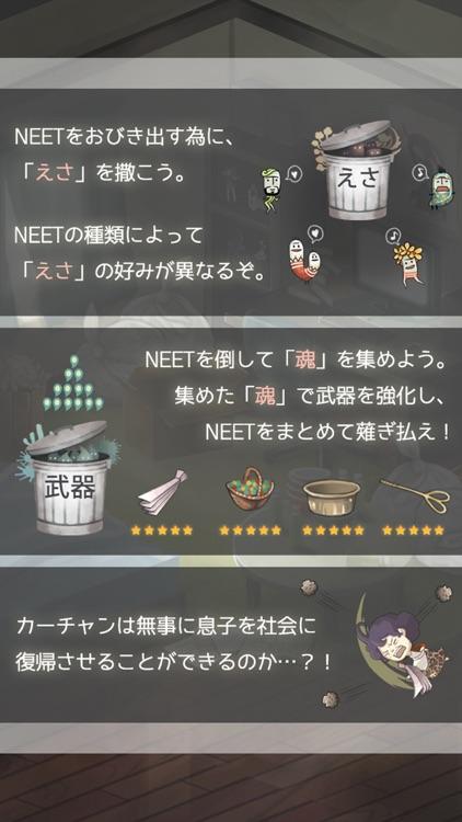 働きたくなる育成ゲーム 「マジギレカーチャン物語」 screenshot-3