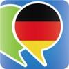 德语短语手册 - 轻松游德国