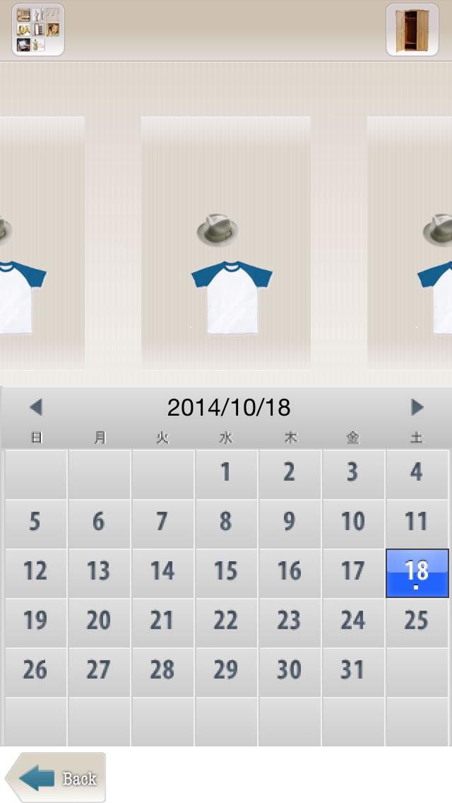 マイ コーデ 〜My coordinate〜 ScreenShot4