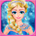 Princess wedding fashion show