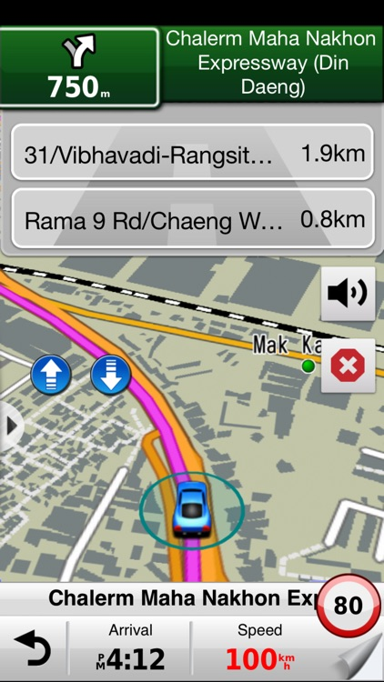 Garmin Thailand screenshot-3