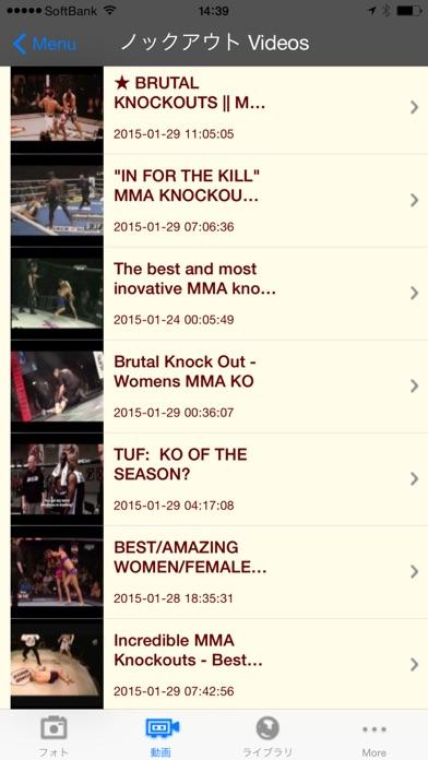 MMA EXのおすすめ画像4