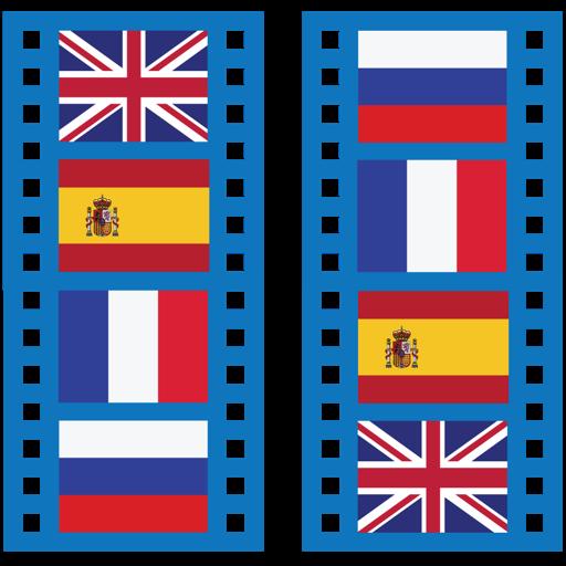 Translation Practice - иностранный по субтитрам