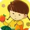 认识水果蔬菜 Reviews
