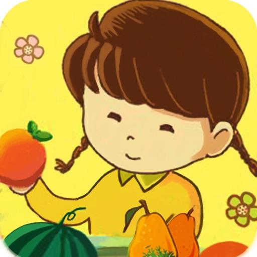 认识水果蔬菜 app logo