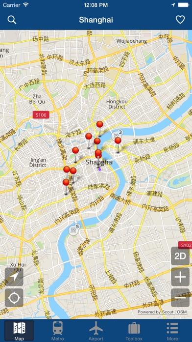 上海オフライン地図 - シティメトロエアポートスクリーンショット