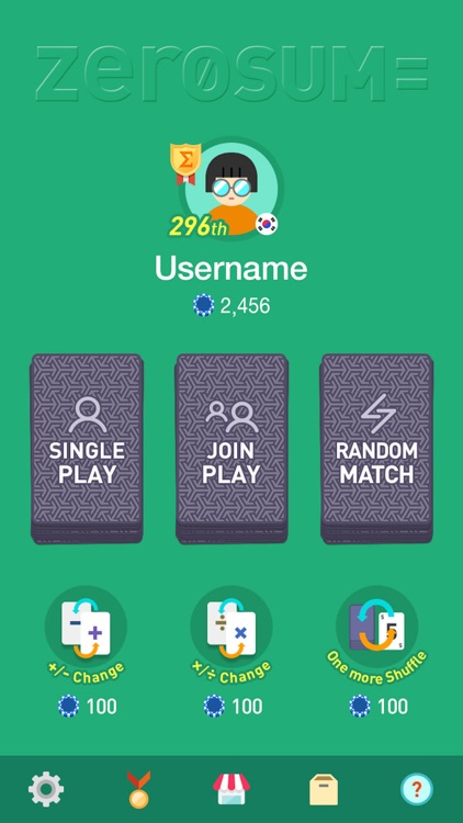 제로썸 screenshot-1