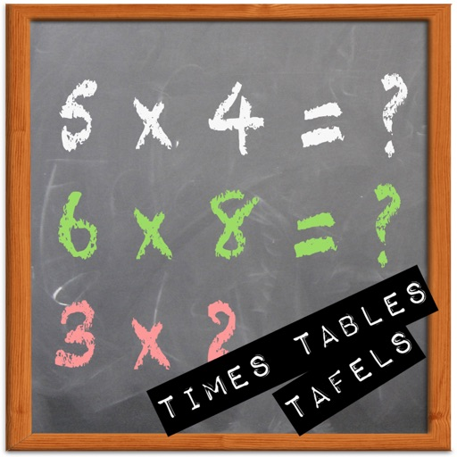 Times Tables Trainer Brain Game SD