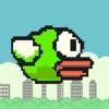 Super Bird- Green