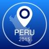ペルーオフライン地図+シティガイドナビゲーター、観光名所と転送