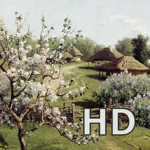 Пейзаж HD