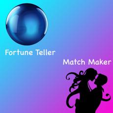 Activities of Future & Matcher
