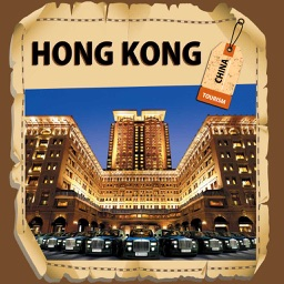 Hong Kong OfflineMap Visitors Guide