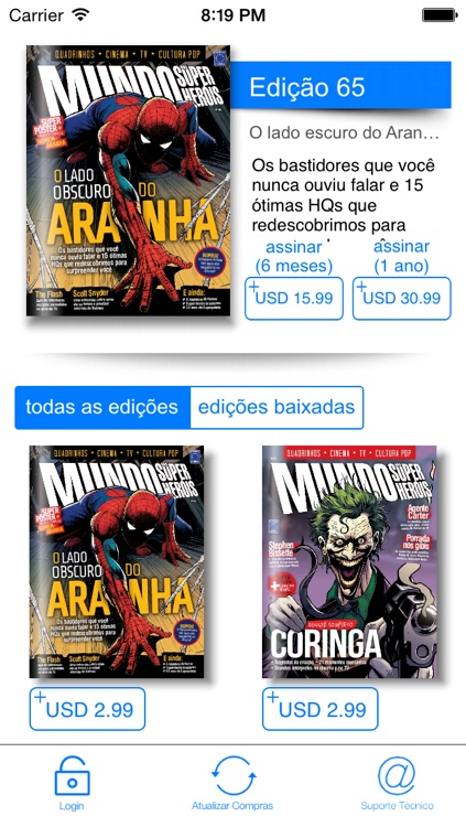 Mundo dos SuperHeróis Revista screenshot-0