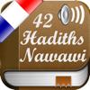 ISLAMOBILE - 42 Hadiths Nawawi en Français, Arabe et Phonétique + Audio mp3 en Arabe artwork