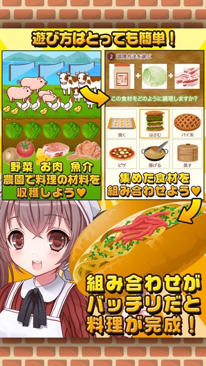 パン焼き少女と秘密のレシピ(美少女×料理ゲーム)
